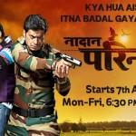 Nadaan Parindey trailer: Karam Rajpal has the potential to melt hearts!