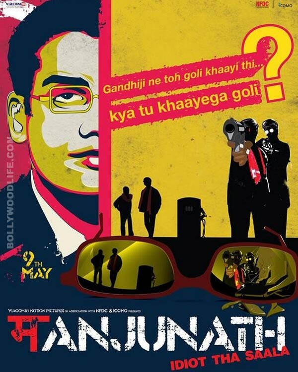 Manjunath trailer: Viacom 18 comes up with a hard hitting real life story!