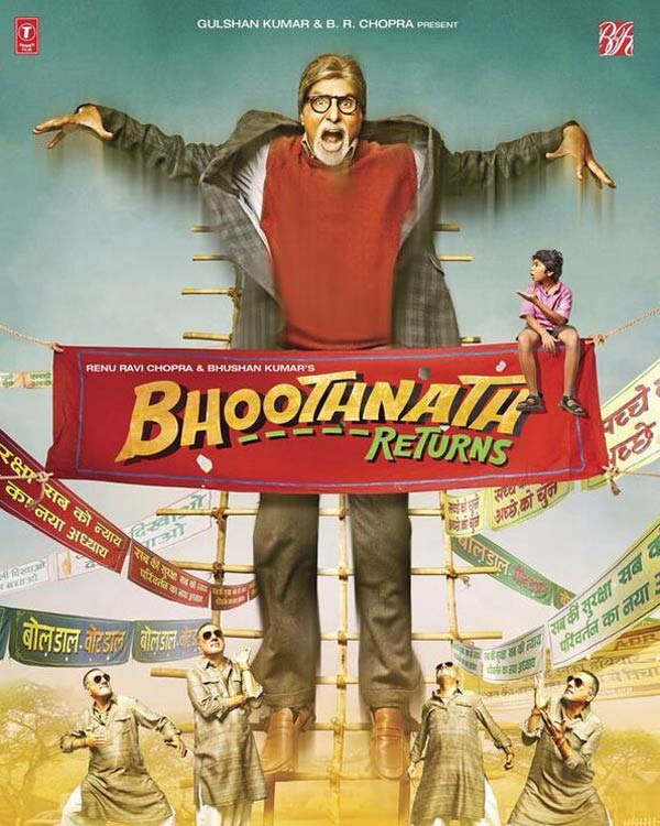 Will Amitabh Bachchan's Bhoothnath Returns cross the 100 crore mark?
