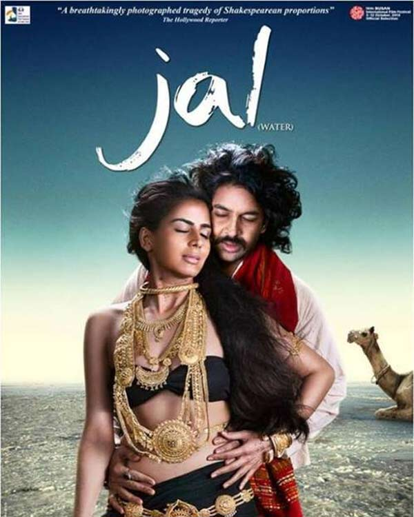 61st National Awards: Jal wins award for best special effects!
