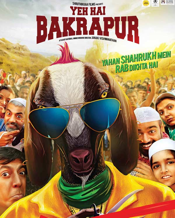 Janaki Vishwanathan: Yeh Hai Bakrapur has been getting widespread appreciation even before its release
