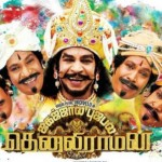 Vadivelu'sThenaliraman controversy: Telugu Yuvasakti association feels the film will hurt public sentiments