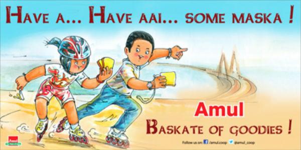 Amul pays an ode to Saqib Salim and Partho Gupte's Hawaa Hawaai - view pic!