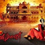 Is Sundar C's Aranmanai set haunted?