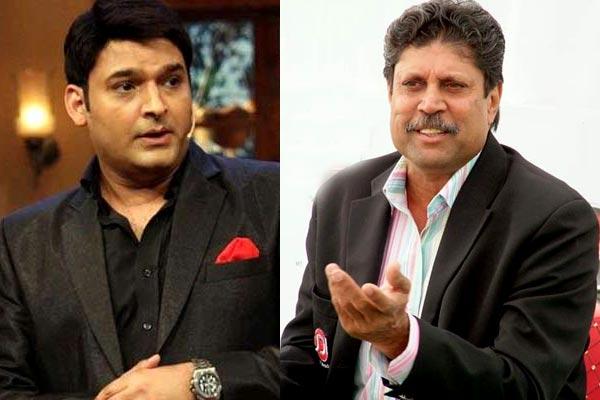 Kapil Dev to meet Kapil Sharma!