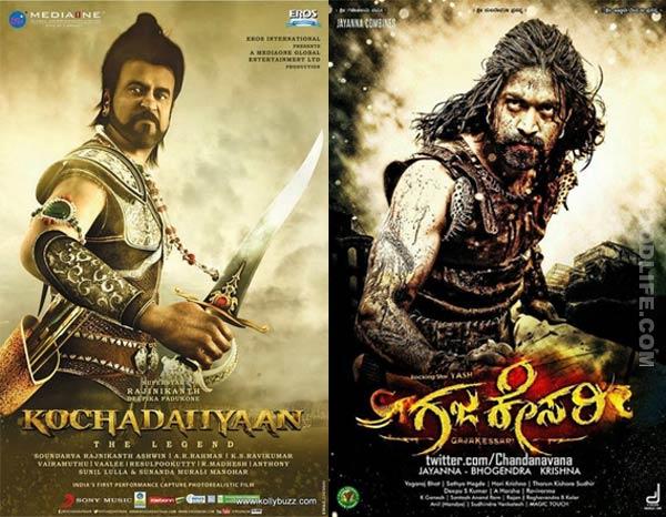 Will Rajinikanth's Kochadaiiyaan play a spoiler for Yash's Gajakesari?