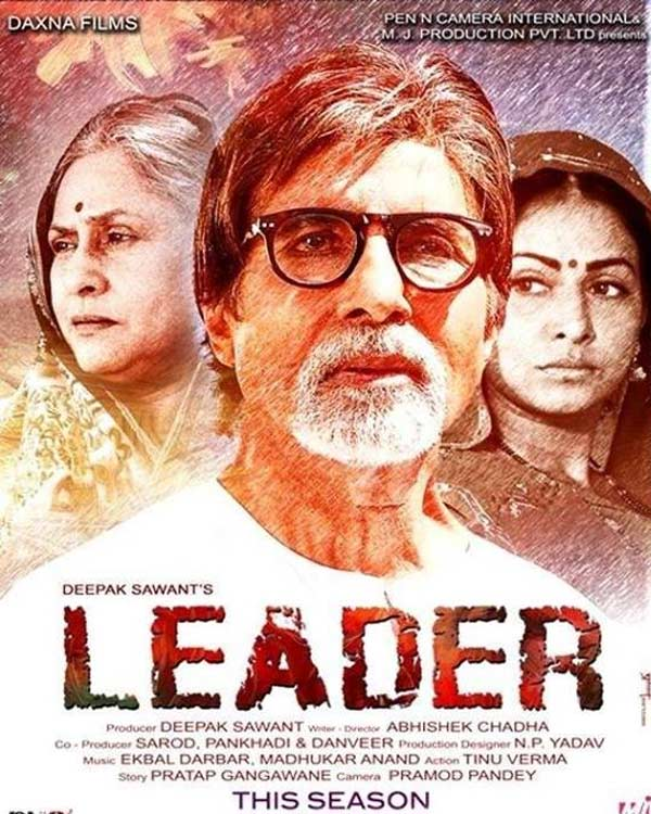 Leader promo: After Bhoothnath Returns, Amitabh Bachchan to battle politcs in his next film