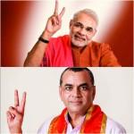 Who replaced Paresh Rawal in Narendra Modi's biopic?