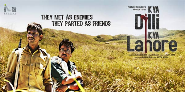 Kya Dilli Kya Lahore movie review: A heartwarming and seriocomic parable on cross-border amity