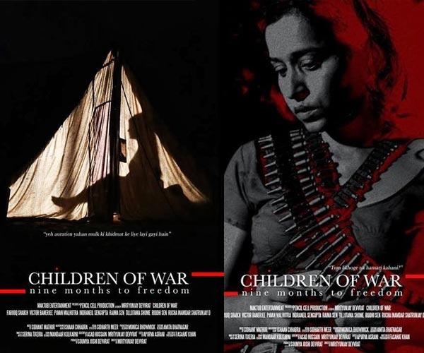 Despite criticism, Children Of War runs houseful in Bangladesh