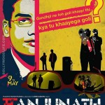 Manjunath movie review: A true story of an unsung hero!