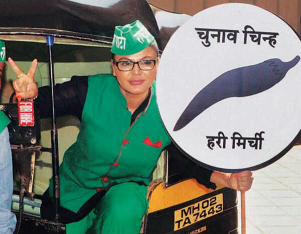 Lok Sabha Elections results 2014: Rakhi Sawant wins 15 votes after 3 rounds of counting