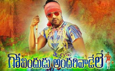 Ram Charan's Govindudu Andarivadele set for Dussehra release