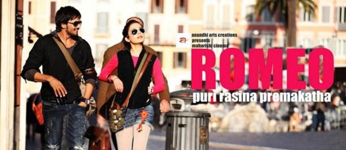 Romeo trailer: Sairam Shankar's film seems to have nothing new to offer!