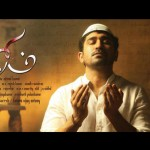 What is so unique about Vijay Antony's Salim?