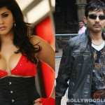 What is Kamaal R Khan's latest offer for Sunny Leone's strip show?
