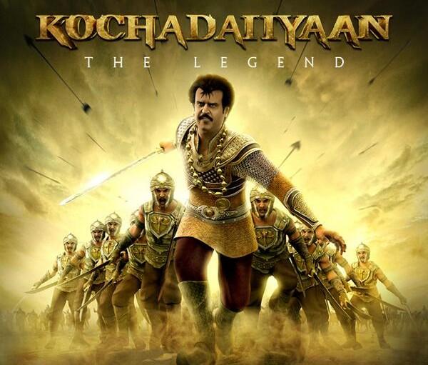 Rajinikanth and Deepika Padukone's Kochadaiiyaan delayed again, to release on May 23 - Read full statement!