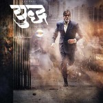 Amitabh Bachchan's Yudh is bold and unusual – Find out how!