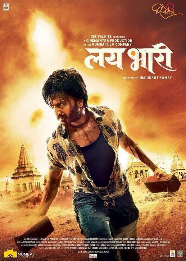 Lai Bhaari poster: Riteish Deshmukh looks raw and rugged in his new avatar!