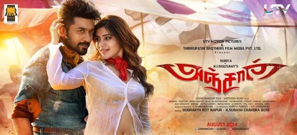 Surya-Samantha shoot in Goa for Anjaan!