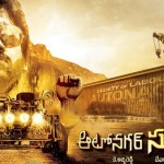 Autonagar Surya quick review: Naga Chaitanya's strong performance makes an average film watchable!