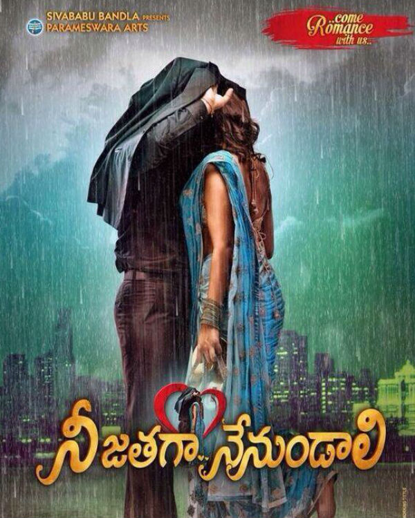 Aashiqui 2 Telugu remake Nee Jathaga Nenundali first poster: Will Sachiin Joshi-Nazia Hussain impress like Aditya Roy Kapur-Shraddha Kapoor?