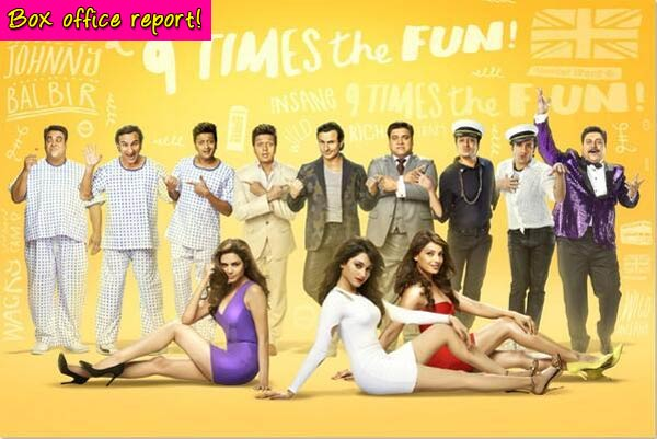 Box office collection: Sajid Khan's Humshakals becomes the fourth biggest opener, rakes in Rs 40.13 crore!