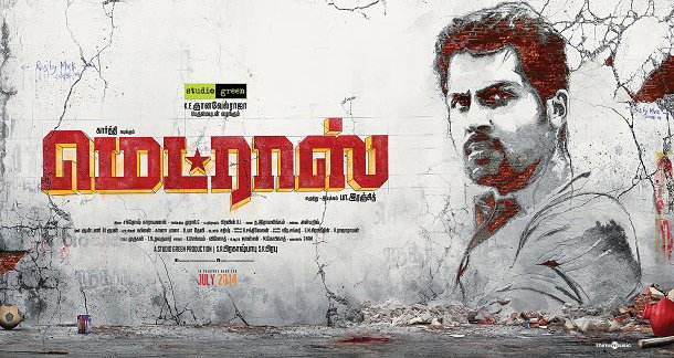 Madras trailer: Karthi and his North Chennai slang stands out in the trailer!