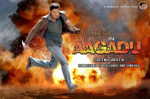 Pawan Kalyan fans angry with Mahesh Babu's Aagadu?