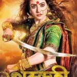 Actors carry warrior princess look for the screening of Koel Mallick's Arundhati!