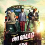 Chal Bhaag movie review: Prakash Saini's thriller scores high on bustle but finally collapses!