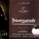 Ramanujan director Gnana Rajasekaran: Top actors in the Tamil film industry expressed interest to work with me