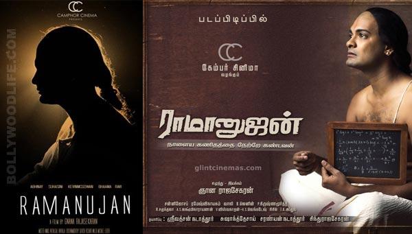 Ramanujan director Gnana Rajasekaran: Top actors in the Tamil film industry expressed interest to work with me