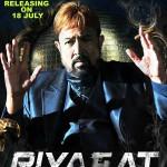Will the audience appreciate Rajesh Khanna's last film Riyasat?