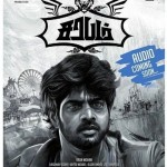 Sarabham trailer: After Pizza and Soodhu Kavvum, CV Kumar back with yet another stylised quirky thriller!