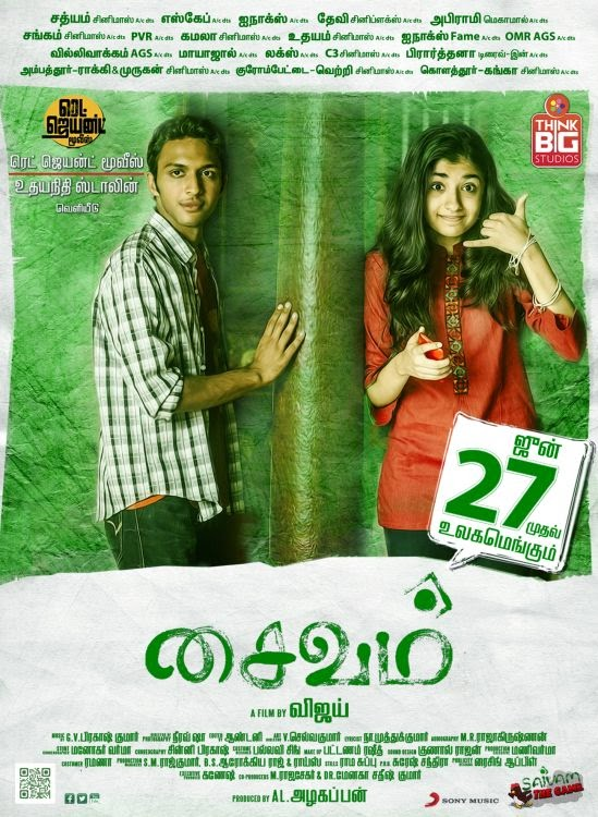 Saivam moive review: Saivam is food for thought!