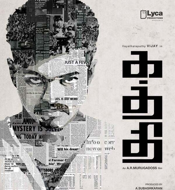 Kaththi motion poster - First look of Vijay's next film holds great promise!