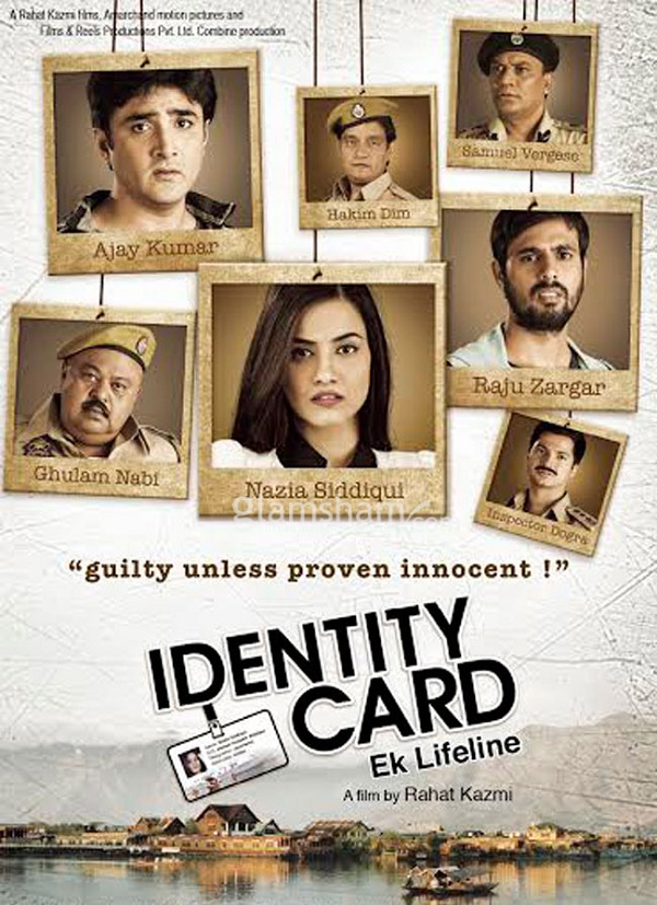 Saurabh Shukla, Raghubir Yadav and Tia Bajpai's Identity Card to release on August 29