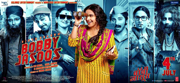 Bobby Jasoos box office: Vidya Balan starrer disappoints on first day!