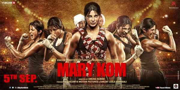 Mary Kom poster: Priyanka Chopra to be seen juggling boxing and motherhood in the film