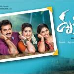 Drishyam: 5 things to look forward in this Dagubatti Venkatesh film!