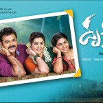 Drushyam quick movie review – Venkatesh, Meena salvage the film's amatuerish treatment