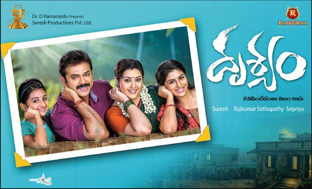 Drushyam quick movie review - Venkatesh, Meena salvage the film's amatuerish treatment