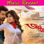 Anjaan music review: Yuvan Shankar Raja dishes out a musical treat for Suriya fans!