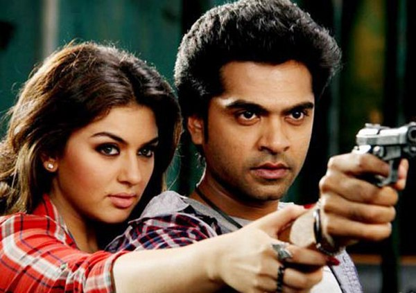 Vaalu trailer: Simbu packs a punch in promo!