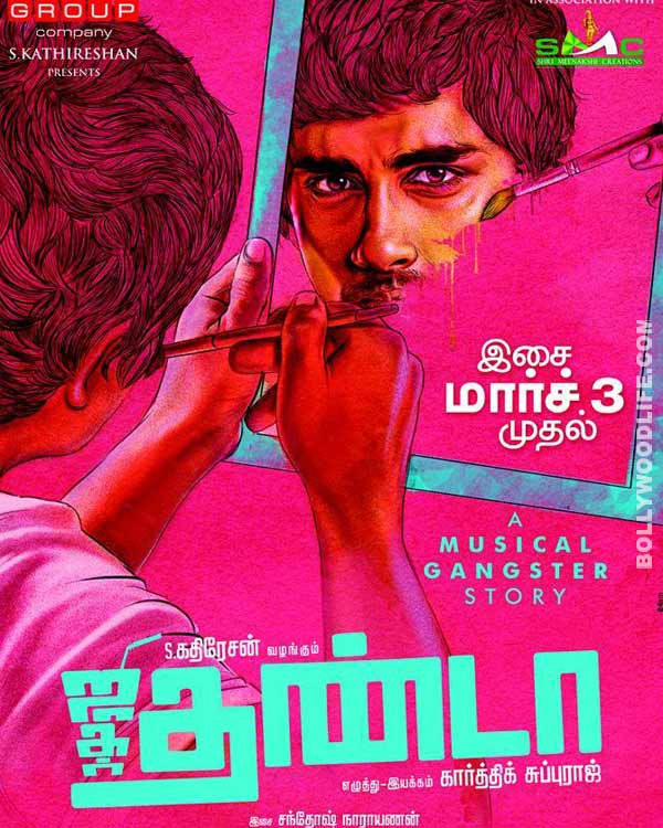 Siddharth's Jigarthanda to release on July 25!