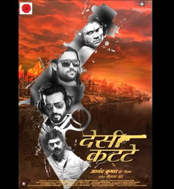 Desi Kattey full movie online hd 720p