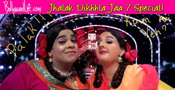 Jhalak Dikhhla Jaa 7: Vidya Balan reveals her newest avatar - view pic!