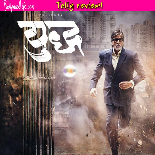 Yudh TV review: Amitabh Bachchan makes a smashing impression in his acting debut on the small screen!