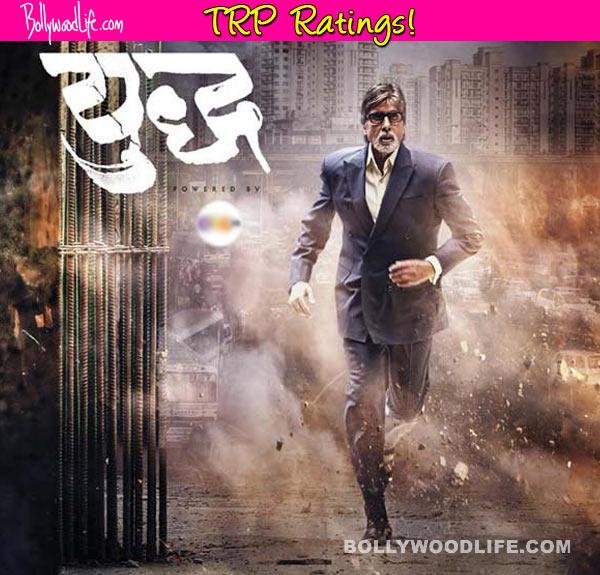 Amitabh Bachchan's Yudh loses the ratings battle!